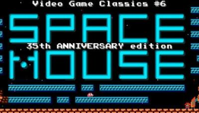 Space Mouse: 35th Anniversary Edition