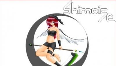 Shimaise