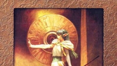 Brandish 4: Nemureru Kami no Tou