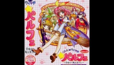 Little Witch Parfait: Kuronekojirushi no Mahouya-san