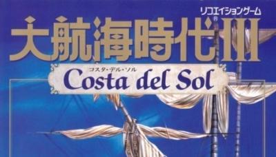 Daikōkai Jidai III: Costa del Sol