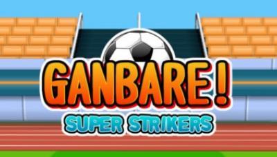 Ganbare! Super Strikers