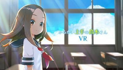 Karakai Jouzu no Takagi-san VR 1-Gakki