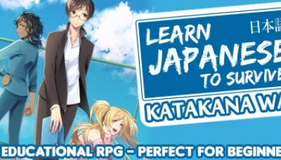 Learn Japanese to Survive! Katakana War