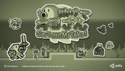 Tasukete Tako-San: Save me Mr Tako!