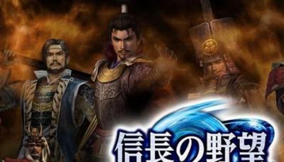 Nobunaga no Yabou Online