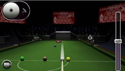 International Snooker 2012