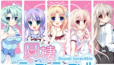 Dousei Lover Able
