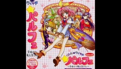 Little Witch Parfait: Kuronekojirushi no Mahouya-san