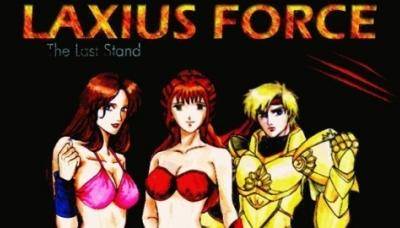 Laxius Force III: The Last Stand