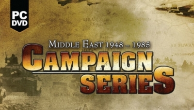 Campaign Series: Middle East 1948-1985