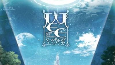 World End Economica episode.1